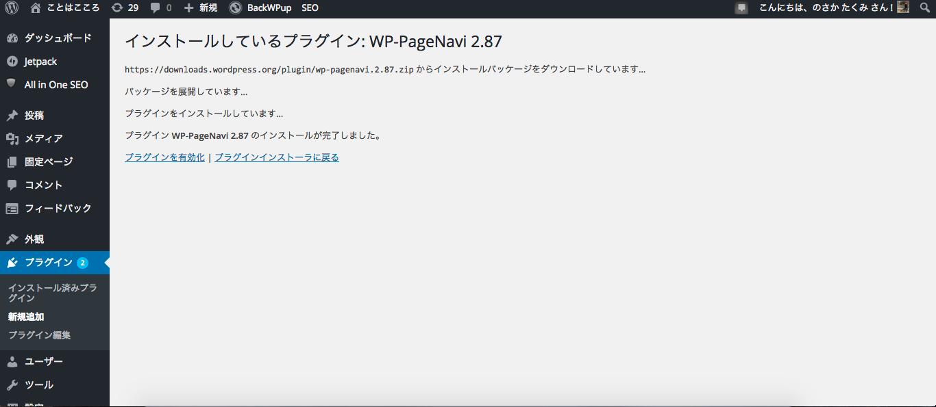 スクリーンショット 2015-06-21 15.58.49