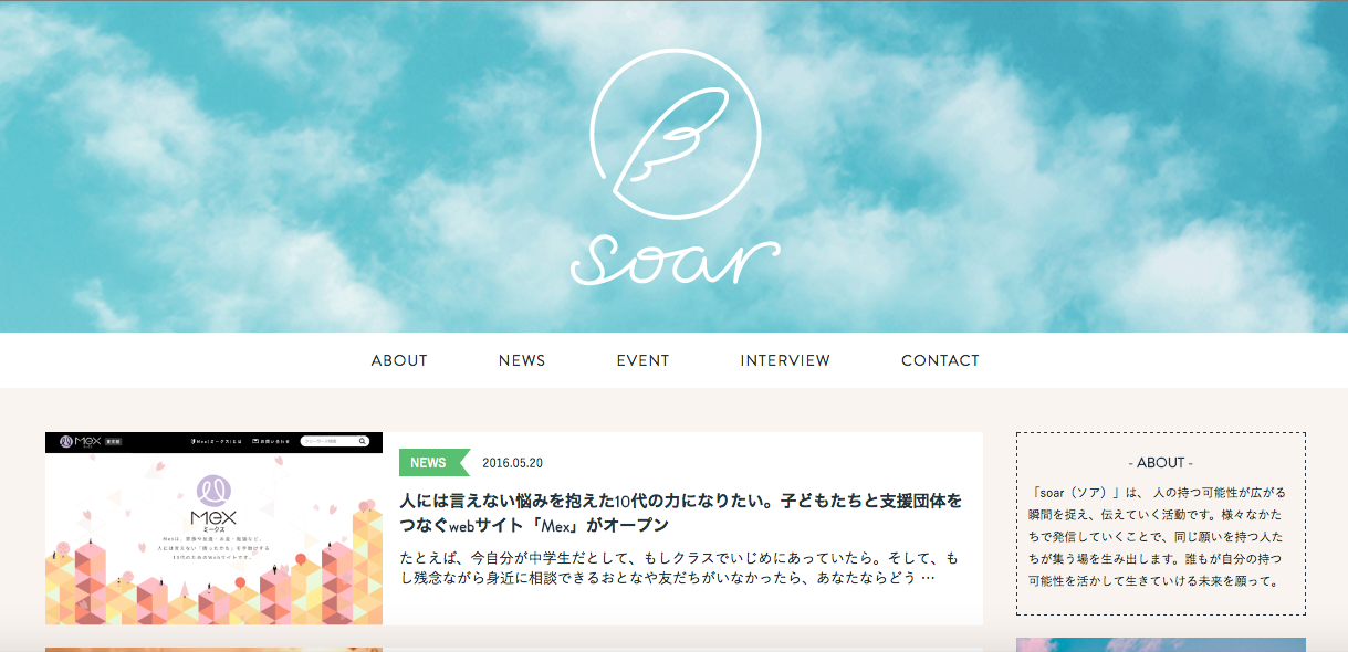 photo by soar(ソア)