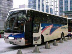 640px-Nishinihon-JR-bus-Tyoutokuwari-Tokyo.jpg